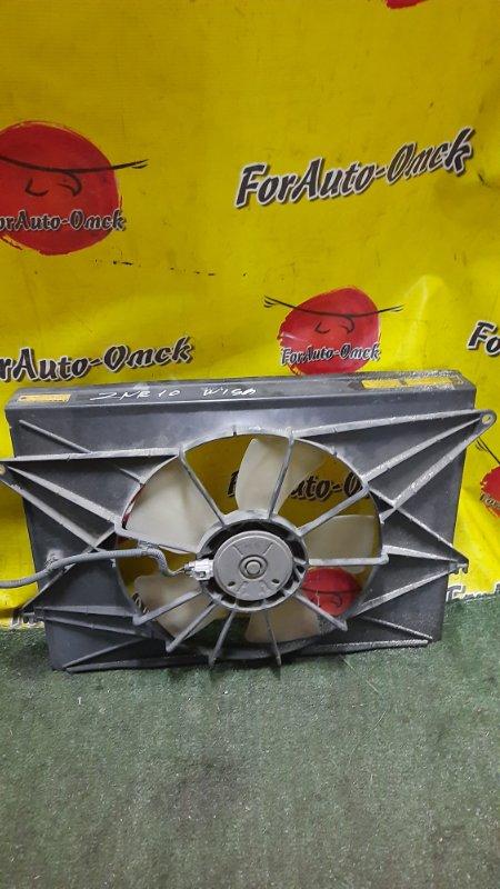 Диффузор радиатора Toyota Wish ZNE10G (б/у)