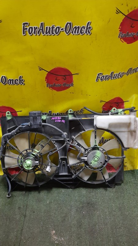 Диффузор радиатора Toyota Estima ACR30W (б/у)