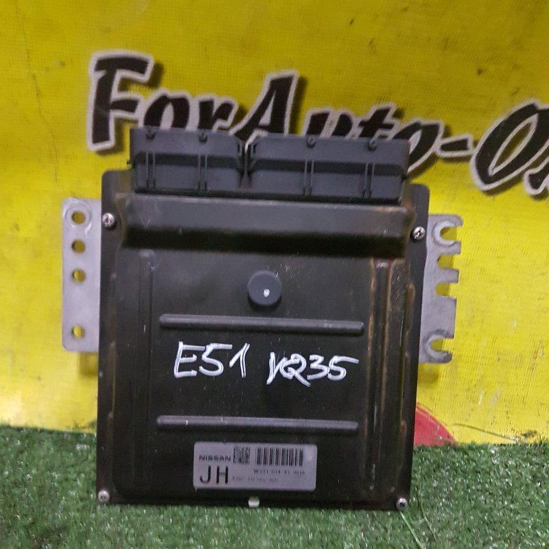 Блок управления efi Nissan VQ35 (б/у)
