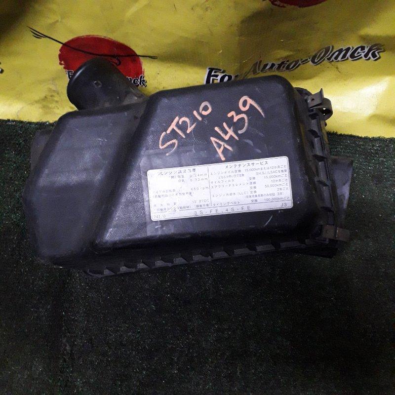 Корпус воздушного фильтра Toyota Caldina ST210G 3S-FE (б/у)