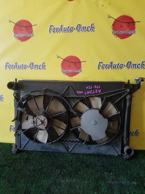 Радиатор двс Toyota Allion AZT241W 1AZ-FSE (б/у)
