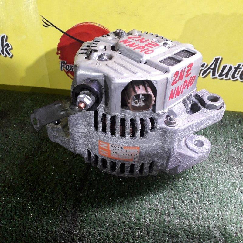 Генератор Toyota Allex NCP100 1NZ-FE (б/у)