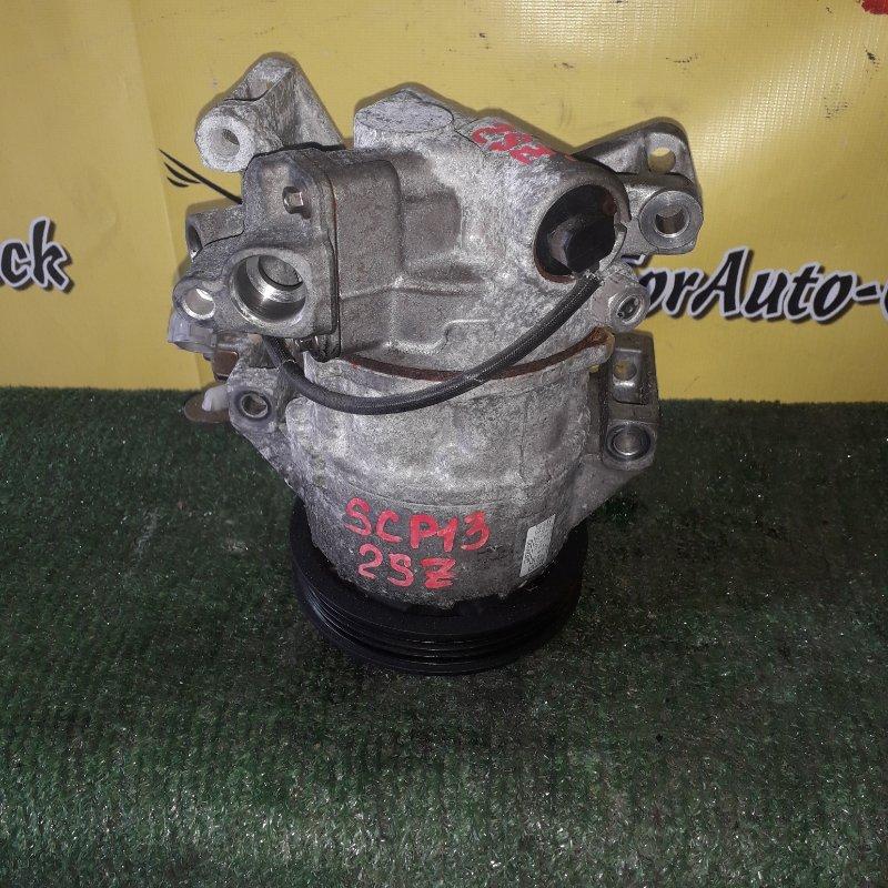 Компрессор кондиционера Toyota Vitz SCP12 2SZ-FE (б/у)