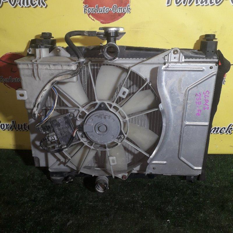 Радиатор двс Toyota Platz SCP10 1SZ-FE (б/у)