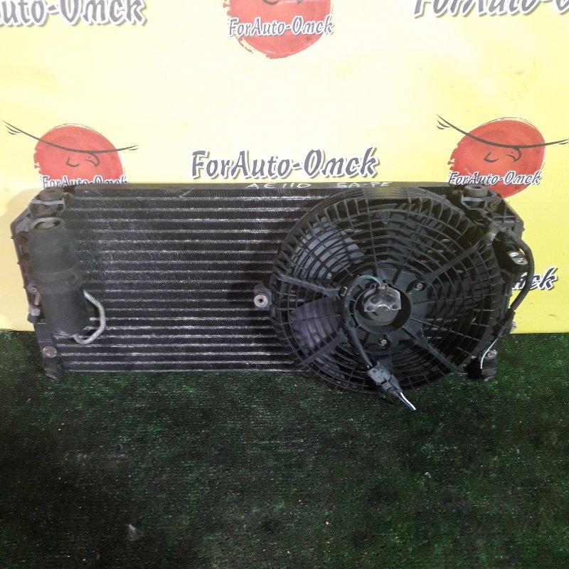Радиатор кондиционера Toyota Sprinter AE110 (б/у)