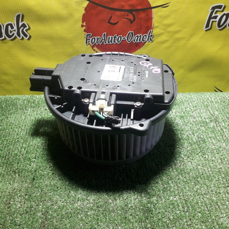 Мотор печки Toyota Brevis GX110 (б/у)
