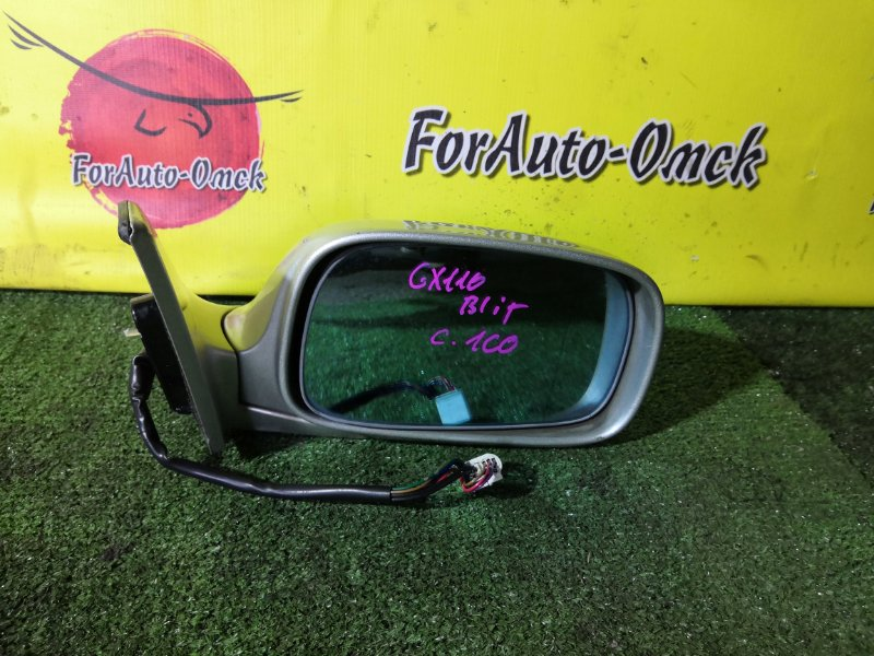 Зеркало Toyota Mark Ii GX110 правое (б/у)