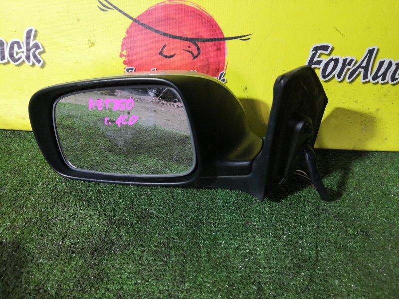 Зеркало Toyota Avensis ADT250 левое (б/у)