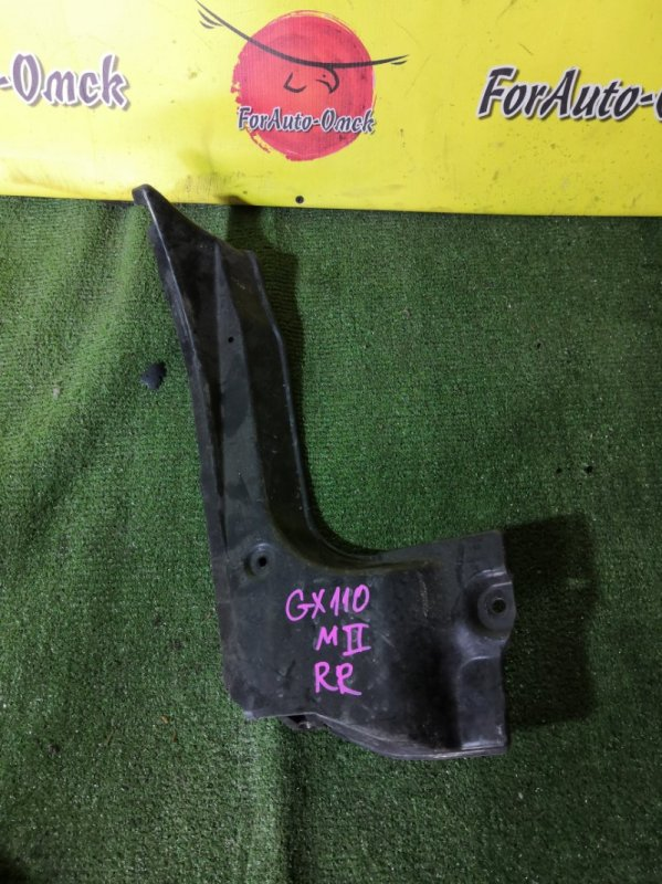 Подкрылок Toyota Mark Ii GX110 задний правый (б/у)