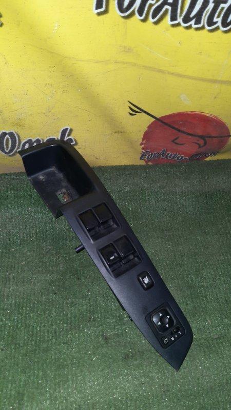 Блок управления стеклоподьемниками Mitsubishi Outlander CW5W 4B12 2007 (б/у)