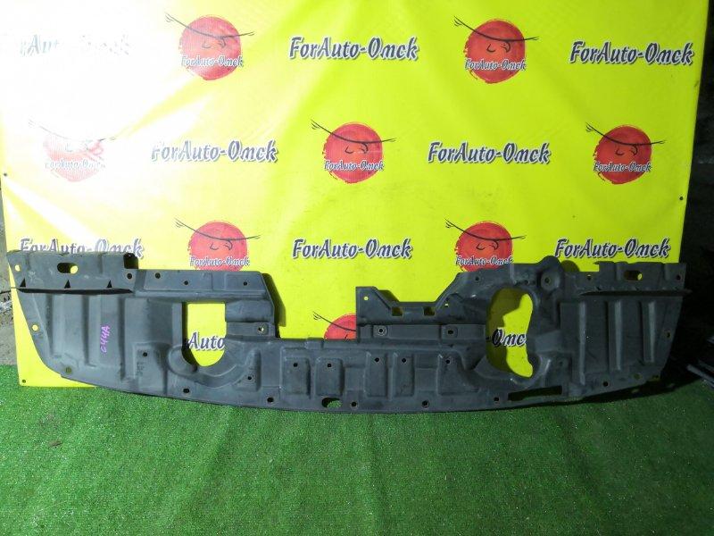 Защита бампера Mitsubishi Galant Fortis CX4A (б/у)