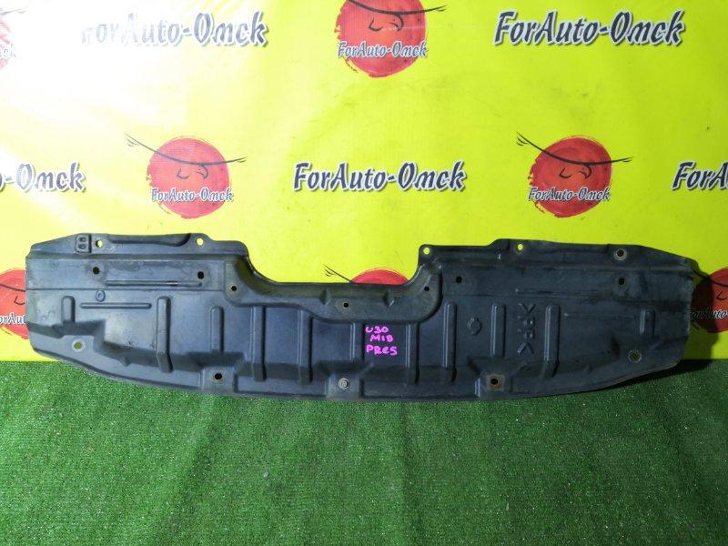 Защита бампера Nissan Presage VNU30 (б/у)