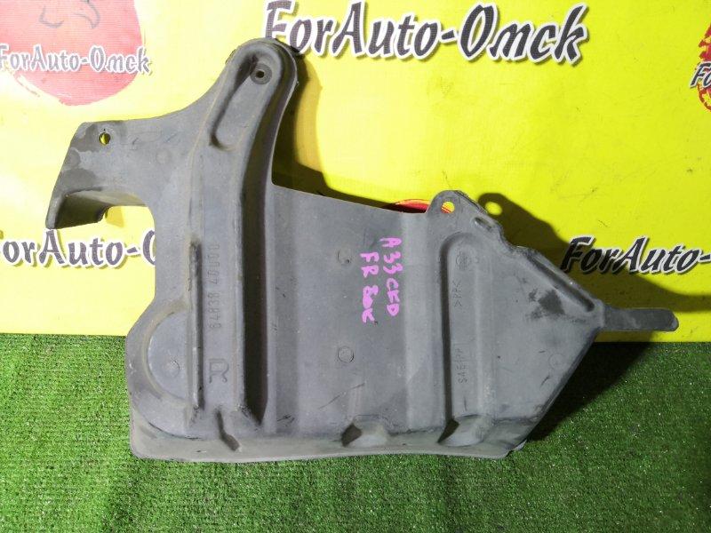 Защита двс Nissan Cefiro A32 передняя правая (б/у)