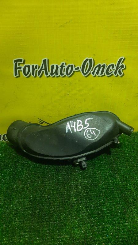 Гофра воздушного фильтра Audi A4 B5 AGA 1999 (б/у)