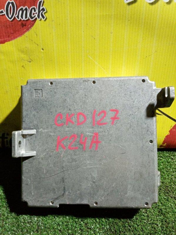 Блок управления efi Honda Cr-V RD6 K24A (б/у)