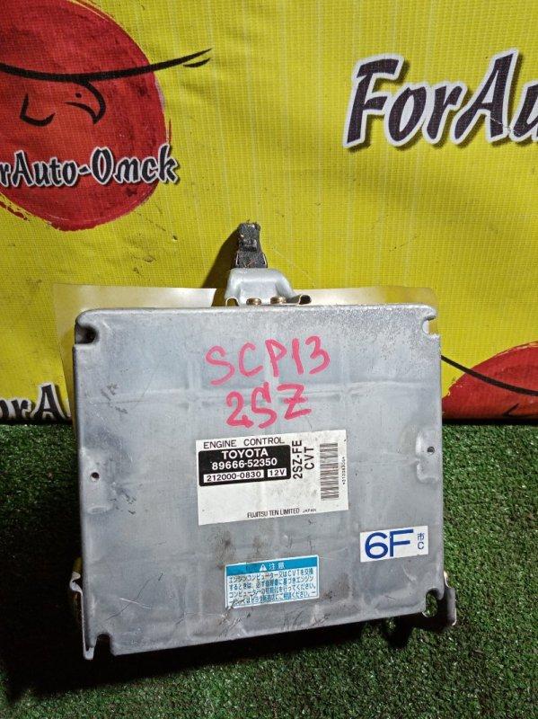 Блок управления efi Toyota Vitz SCP13 2SZ-FE (б/у)