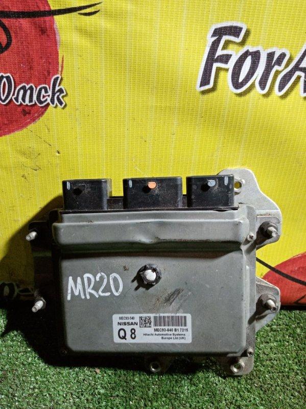 Блок управления efi Nissan Lafesta B30 MR20-DE (б/у)