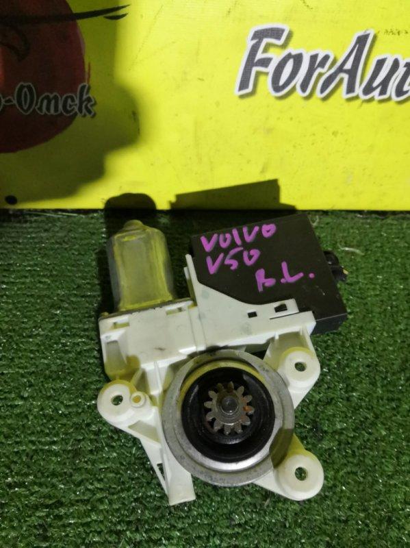 Мотор стеклоподъемника Volvo V50 MW66 задний левый (б/у)