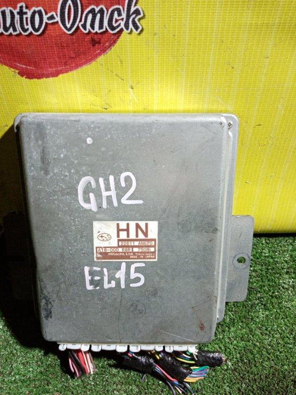 Блок управления efi Subaru Impreza GH2 EL15 (б/у)