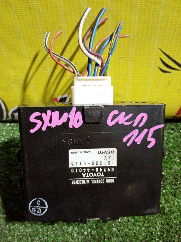 Блок управления дверьми Toyota Ipsum SXM10G 3S-FE (б/у)