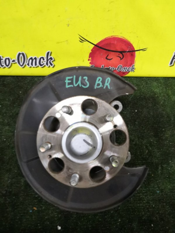 Ступица Honda Civic EN2 задняя правая (б/у)