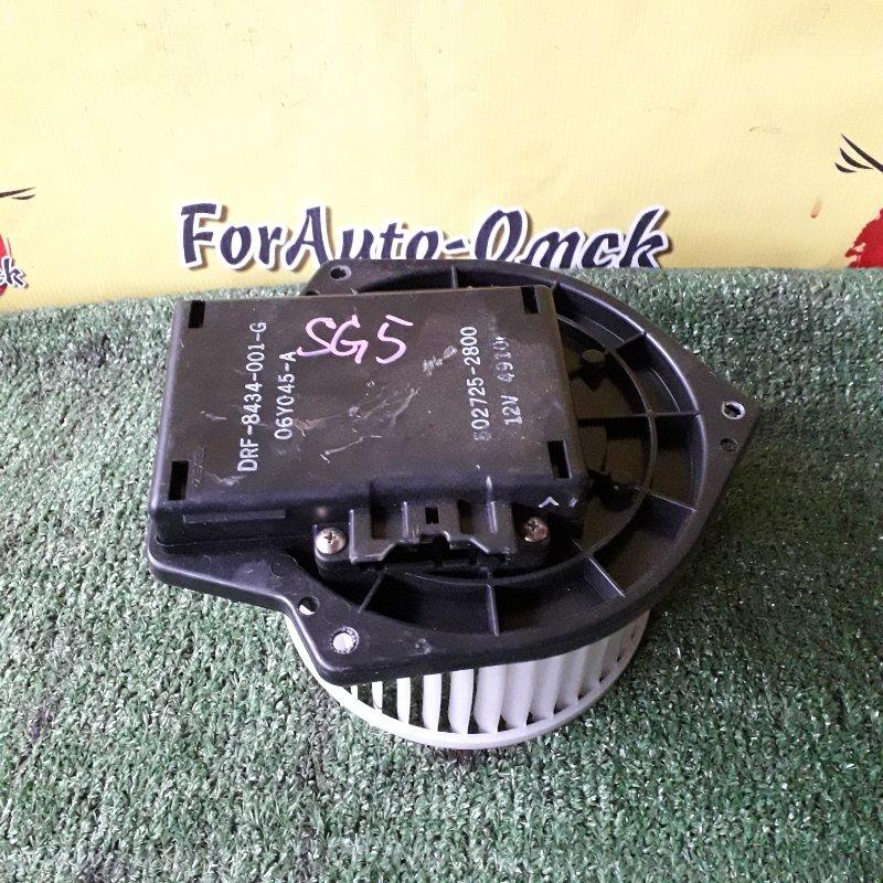 Мотор печки Nissan Ad BBVY11 (б/у)
