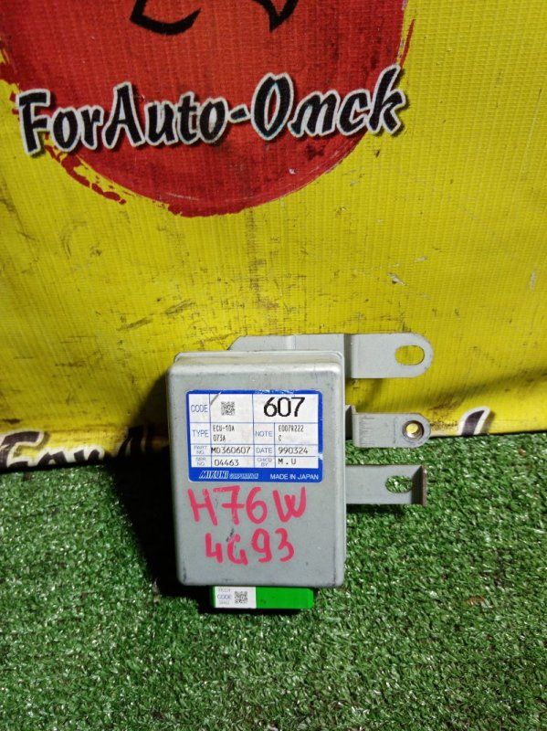 Блок управления акселератором Mitsubishi Pajero Io H76W 4G93 (б/у)