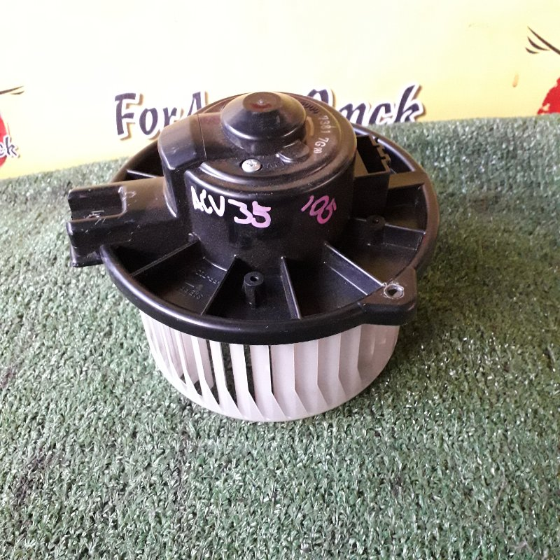Мотор печки Toyota Camry ACV35 2AZ-FE 2005 (б/у)
