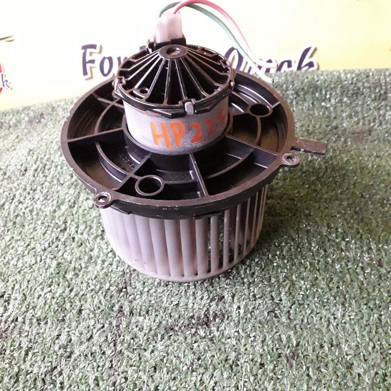 Мотор печки Mazda Laputa HP22S (б/у)