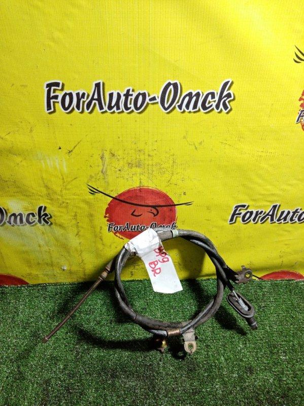 Тросик ручного тормоза Subaru Outback BP9 задний правый (б/у)