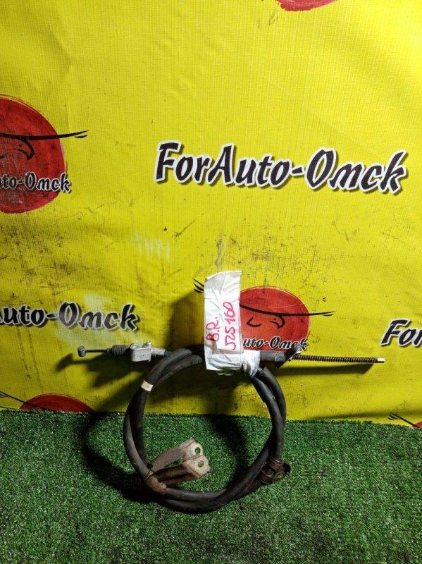 Тросик ручного тормоза Toyota Aristo JZS160 правый (б/у)