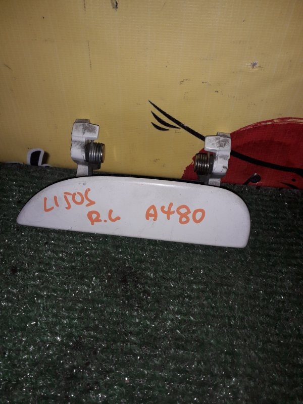 Ручка двери внешняя Daihatsu Move L150S задняя левая (б/у)
