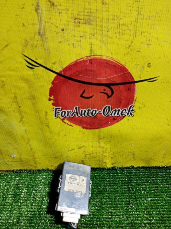 Блок электронный Toyota Corolla Axio NZE144 1NZ-FE (б/у)
