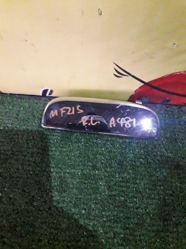 Ручка двери внешняя Suzuki Mr Wagon MF21S задняя левая (б/у)