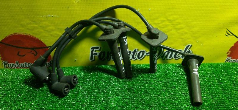 Провода высоковольтные Mazda Familia BJ8W FP-DE 1999 (б/у)