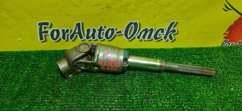 Карданчик рулевой Toyota Aristo GS151H (б/у)