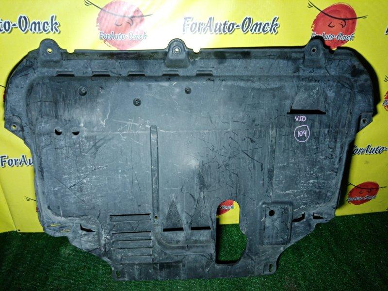 Защита двигателя Volvo V50 MW66 B5244S4 2009 (б/у)