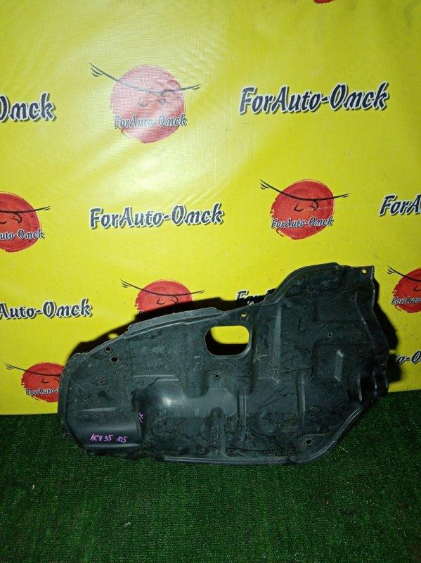 Защита двигателя Toyota Camry ACV35 2AZ-FE 2005 передняя правая (б/у)
