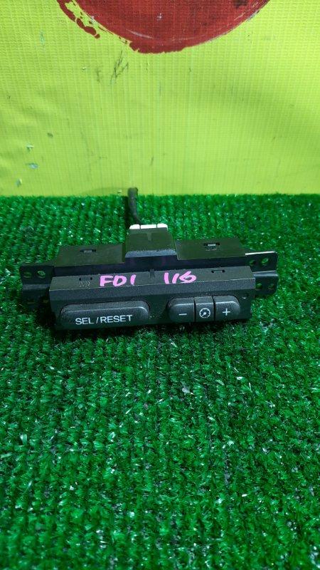 Блок управления круиз-контролем Honda Civic FD1 R18A 2005 (б/у)