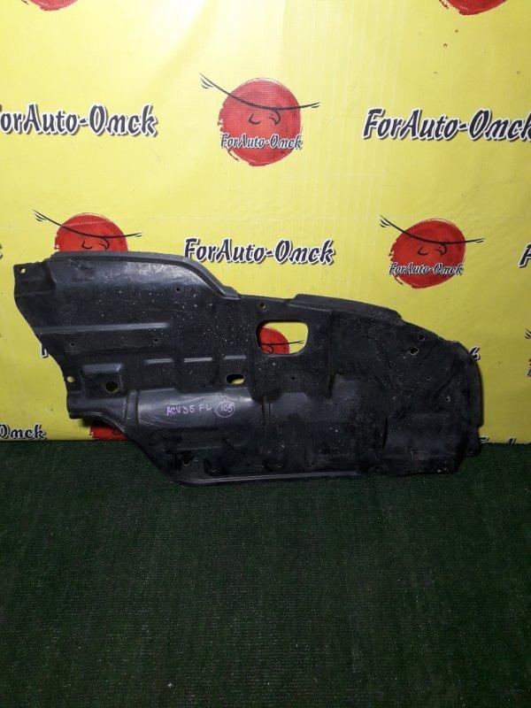 Защита двигателя Toyota Camry ACV35 2AZ-FE 2005 передняя левая (б/у)