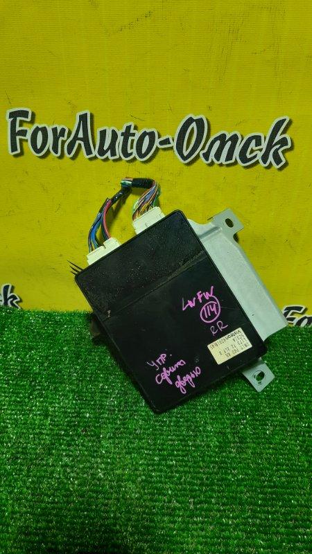 Блок управления дверьми Mazda Mpv LWFW AJ-DE 2005 задний правый (б/у)