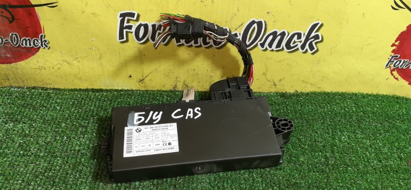 Блок управления Bmw 3-Series E91 N52B25 2008 (б/у)