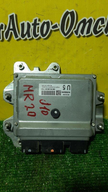 Блок управления efi Nissan Dualis NJ10 MR20-DE 2007 (б/у)