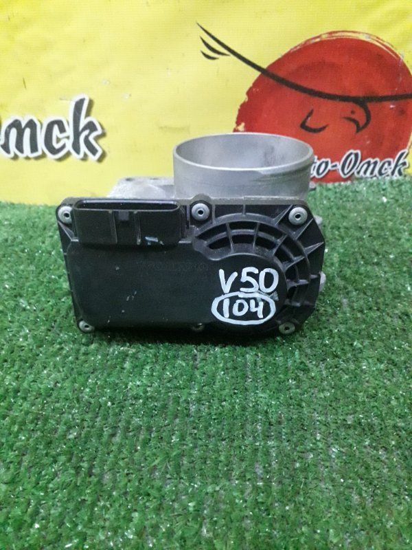 Заслонка дроссельная Volvo V50 MW66 B5244S4 2009 (б/у)