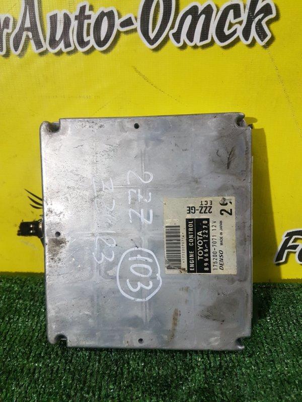 Блок управления efi Toyota Corolla Fielder ZZE123 2ZZ-GE 2001 (б/у)