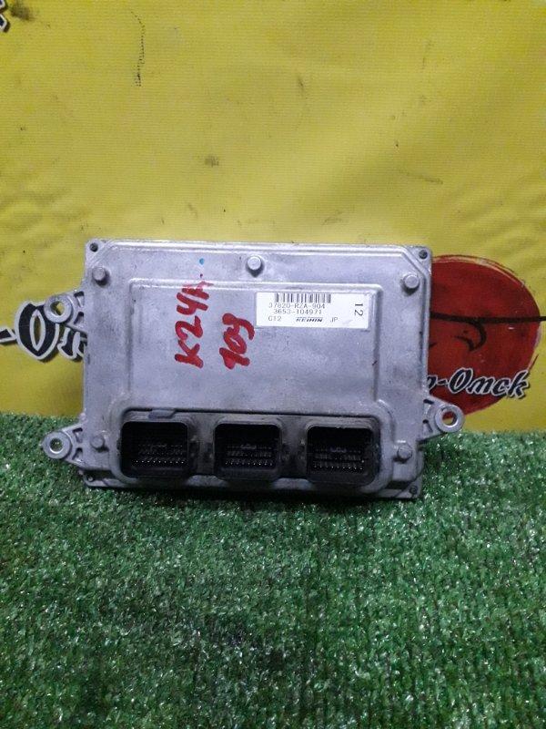 Блок управления efi Honda Cr-V RE3 K24A 2007 (б/у)