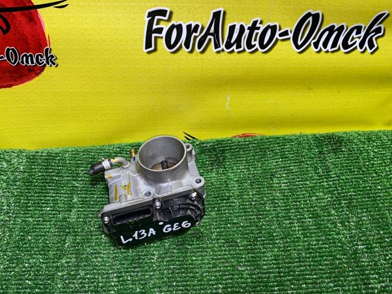 Заслонка дроссельная Honda Fit GE6 L13A (б/у)