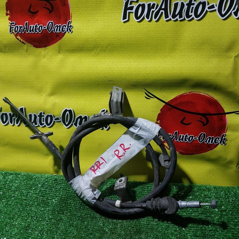Тросик ручного тормоза Honda Elysion RR1 задний правый (б/у)