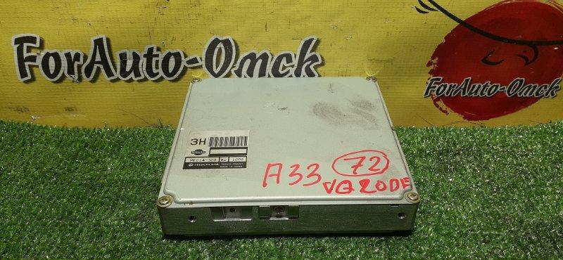Блок управления efi Nissan Cefiro A33 VQ20-DE 2001 (б/у)