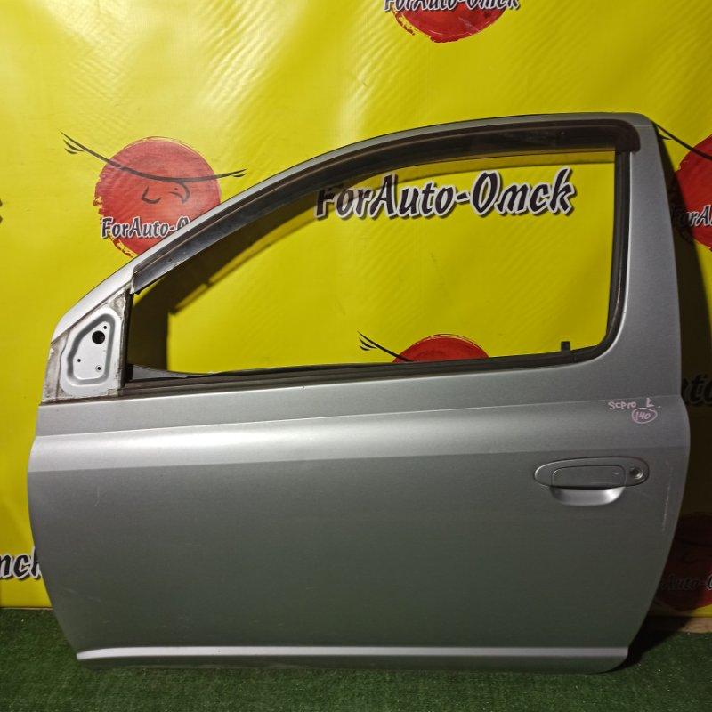 Дверь Toyota Vitz SCP10 1SZ-FE 2000 передняя левая (б/у)